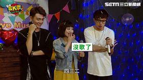 反骨甜心凡凡和凱開演對手戲,卻忍不住開吃。 胡鬧一番Yuyu展現即興演技,大膽搭上凡凡的肩。 胡鬧一番和凡凡PK主持人,卻產生大危機。