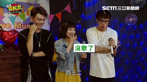 反骨甜心凡凡和凱開演對手戲,卻忍不住開吃。胡鬧一番Yuyu展現即興演技,大膽搭上凡凡的肩。胡鬧一番和凡凡PK主持人,卻產生大危機。