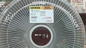 電暖器,800吋,規格,爆廢公社 圖/翻攝自臉書爆廢公社