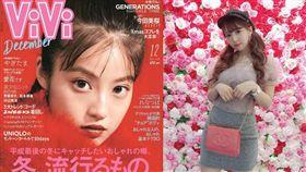 三上悠亞登上純女性讀者的《ViVi》時尚雜誌。(組合圖/翻攝自ViVi網站/三上悠亞IG)