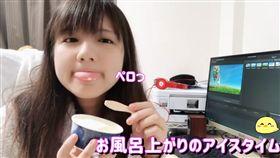 日本女網紅よーぶんあすか下海演AV(圖/翻攝自あすかのパチ部屋YouTube)