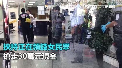 台北,士林地院,搶劫,瑞興銀行,水果刀(圖/記者 楊忠翰攝)