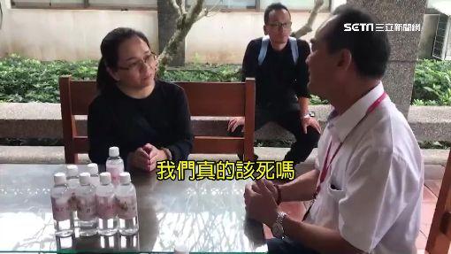 司機全扛責 家屬批台鐵:筷子用過就丟
