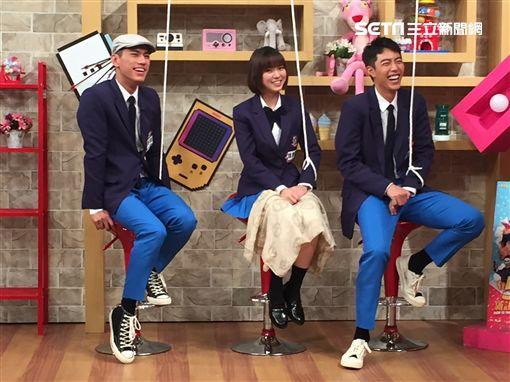 蔡凡熙、項婕如、朱軒洋上《趣你的娛樂》圖/17 Media提供