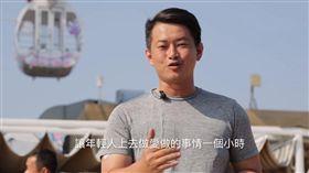 基進黨高雄市議員候選人陳柏惟拍影片批韓國瑜愛情摩天輪不可行, 臉書