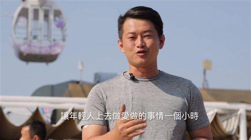 基進黨高雄市議員候選人陳柏惟拍影片批韓國瑜愛情摩天輪不可行,臉書