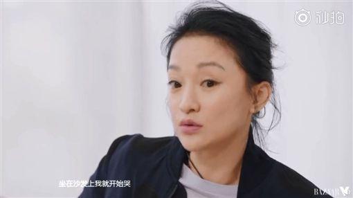 周迅/翻攝自時尚芭莎微博