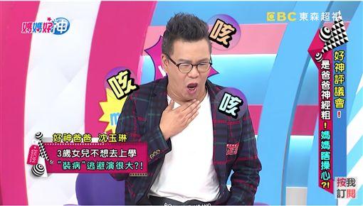 沈玉琳上媽媽好神 圖/翻攝自YouTube