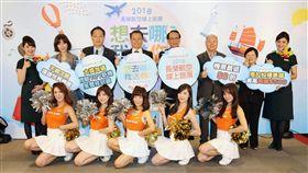 ▲長榮航空線上旅展29日起開賣。(圖/長榮航空提供)