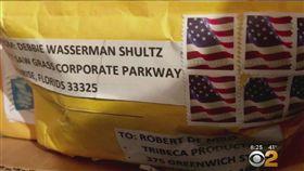 美國,爆裂物,可疑包裹,柯林頓,希拉蕊,歐巴馬,白宮,CNN,勞勃狄尼諾 圖/翻攝自CBS New York臉書