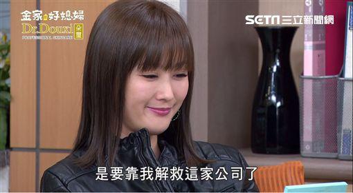 陳珮騏宣布回歸金家好媳婦