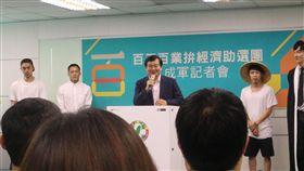 ▲民進黨祕書長洪耀福出席「拚經濟助選團成軍記者會」(圖/記者林仕祥攝)