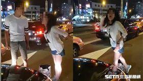 女滑手機走汽車道遭叭 河東獅吼嗆「俗辣,打我啊」/吳先生授權提供