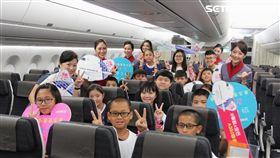 華航,空中巴士,彩繪新機,勵馨基金會,/華航提供