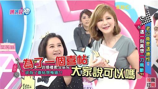 梁赫群、Stacey上媽媽好神 圖/翻攝自YouTube