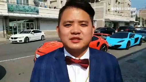 「50輛超跑」助陣遊街迎娶 總價逼近10億