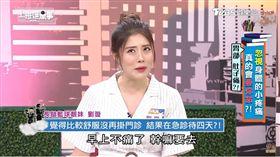 劉璇,上班這黨事/翻攝自上班這黨事YouTube