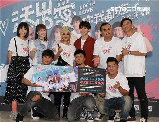 BOXING樂團邀歌手阿爆、朱俐靜、Cr spy脆樂團,無酬出席「活出愛-你我都在」公益演出。(記者