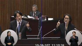 賴清德 高金素梅 立院質詢 (圖/翻攝自立法院轉播)