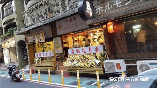 台北市東區四面佛。翻攝畫面