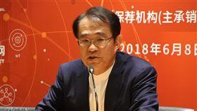 工業富聯上市媒體說明會(2)富士康工業互聯網公司8日在中國上海證交所掛牌上市,董事長陳永正表示,對於外界高度期待,感受到很大的責任。中央社記者張淑伶上海攝 107年6月8日