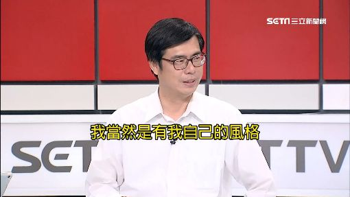 M陳其邁專訪2400