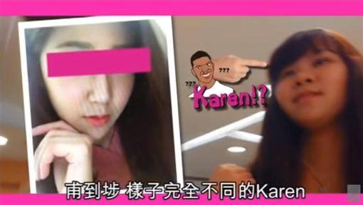 香港,網路正妹,恐龍妹,詐騙。(圖/翻攝自lovehk45 YouTube)