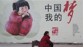 19大中國夢中共19大專題中共19大在北京召開,中共總書記習近平在開幕式致詞時多次提到中國夢,北京街頭也也充斥相關標語。中央社記者吳家昇北京攝 106年10月20日