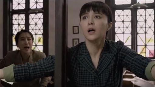 范冰冰《大轟炸》預告(圖/YOUTUBE)