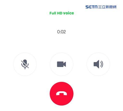 通話品質更清晰!LINE新功能「高清語音通話」上線