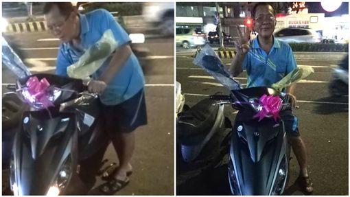 3個女兒秘密策劃驚喜 送爸爸一台摩托車/爆廢公社