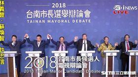 台南市長辯論,三立新聞