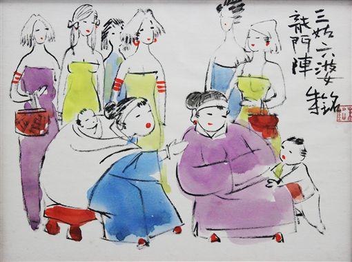 台北收藏交易中心
