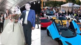 「10億」超跑車隊迎娶 二林「絕美新娘」喜宴狂舞