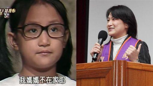 星星知我心,珮珮,蘇慧倫/左圖翻攝youtube,右圖翻攝臉書中華為孝協會
