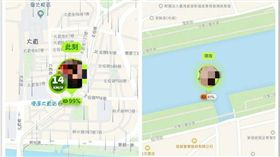 網友分享老婆要他下載的「變態app」。(圖/翻攝自臉書社團「爆廢公社」)