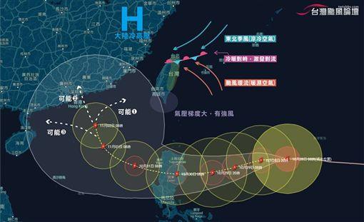 玉兔,颱風,氣象局,強颱,天氣,台灣颱風論壇 天氣特急