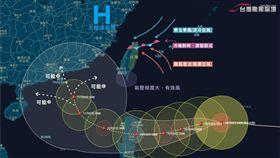 玉兔,颱風,氣象局,強颱,天氣,台灣颱風論壇|天氣特急