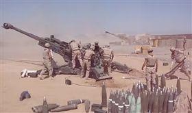 M777榴彈砲 ,圖/翻攝自LowellGuy YouTube