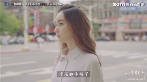 全力以赴!征戰百場圍棋賽 台灣最強女棋手