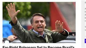 巴西總統大舉 極右派候選人波索納洛當選