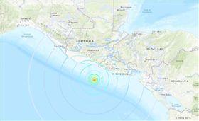 薩爾瓦多太平洋外海今(29)日發生規模6.1強震,目前未立即傳出災損。(圖/翻攝自美國地質調查所網頁)