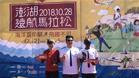 澎湖遠航馬拉松賽 肯亞與台灣選手稱王封后澎湖遠航馬拉松賽42公里全程馬拉松賽,來自肯亞的Muteti Lukas Wambua(右)與新北的簡培宇(左)兩人分別在男子、女子組稱王封后,並由遠航總經理李承仲(中)頒獎。中央社 107年10月28日