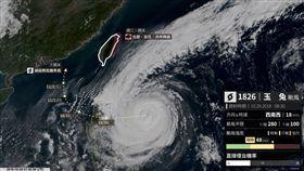 台灣颱風論壇|天氣特急,玉兔,共伴降雨,颱風,氣象局