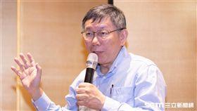 柯文哲出席台北進步城市之眷村文化座談會 合體雷倩 競選辦公室提供