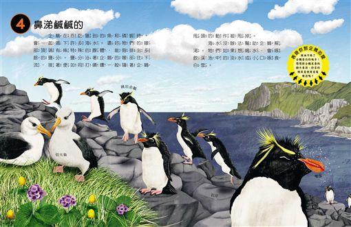 閣林文創新書介紹《10理由讓你愛上動物系列》(閣林文創提供)