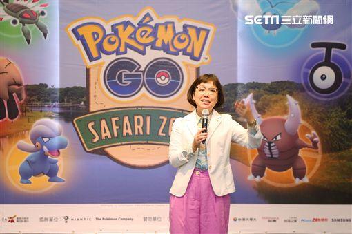 Pokémon GO Safari Zone in Tainan,寶可夢,台南,奇美博物館