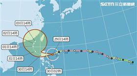 氣象局,颱風,玉兔,外圍環流,天氣風險