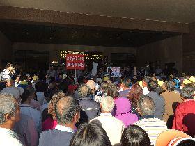 民眾抗議地價稅漲幅 竹縣府:可提申復