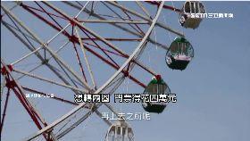 國瑜扯性愛1800